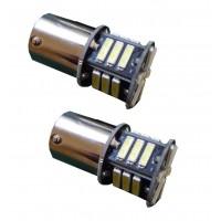 2 x BA15S White 500 LUMEN 12V 24V LED Car Brake Light Bulbs 1156 P21W G18